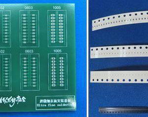 0201,0402,0603超微細基板